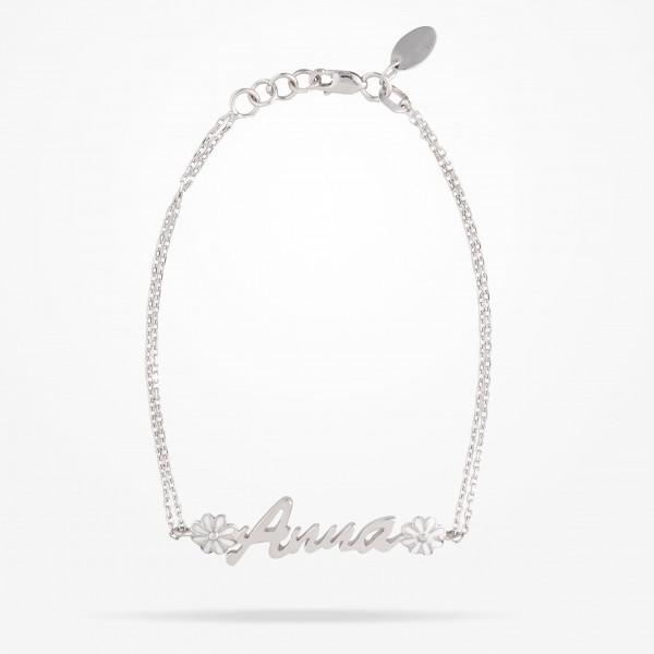 MARVVA - 6mm Daisy Junior Personalised,Bracelet, White Gold 18K