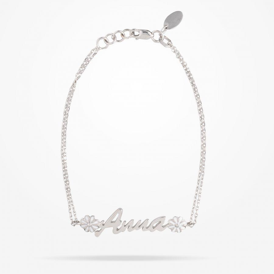 6mm Daisy Junior Personalised,Bracelet, White Gold 18K